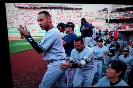 a-rod ass grab